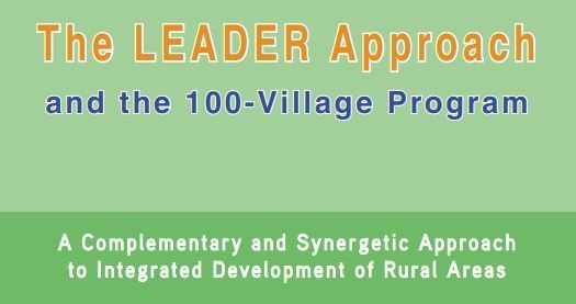 """Commentary """"The LEADER approach and the 100-villages program – A Complementary and Synergetic Approach to Integrated Development of Rural Areas"""""""