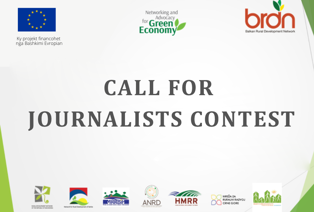 CALL FOR JOURNALISTS CONTEST