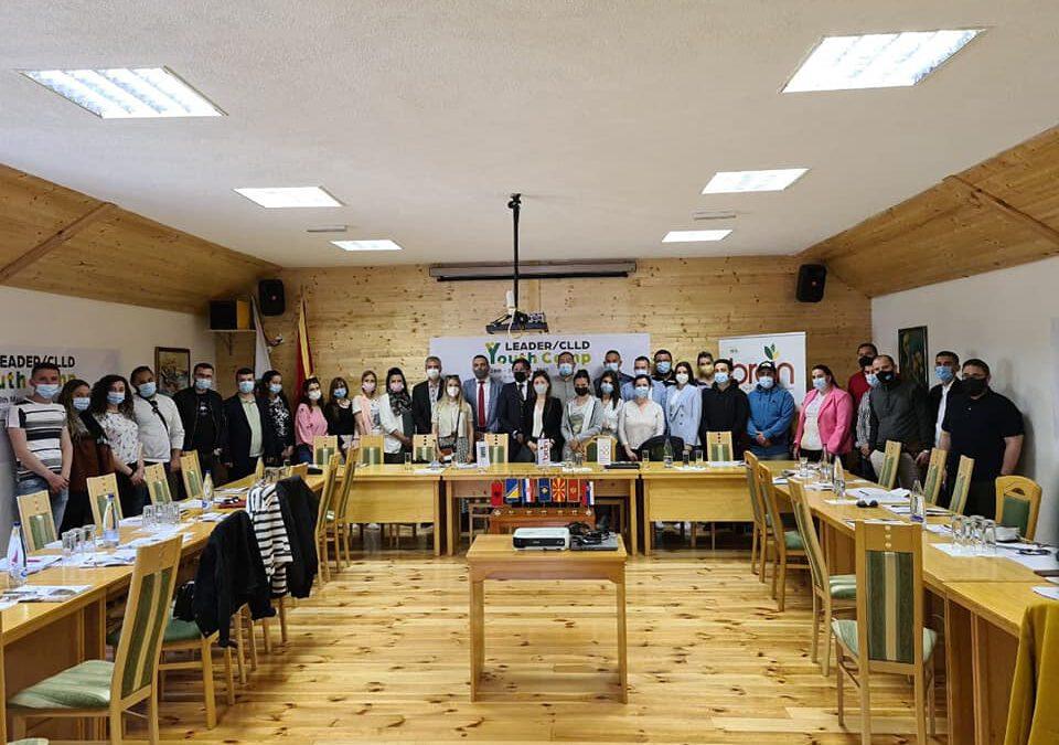 Të rinjtë Shqiptarë marrin pjesë në kampin rinor mbi qasjen LEADER